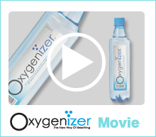Oxygenizer Movie